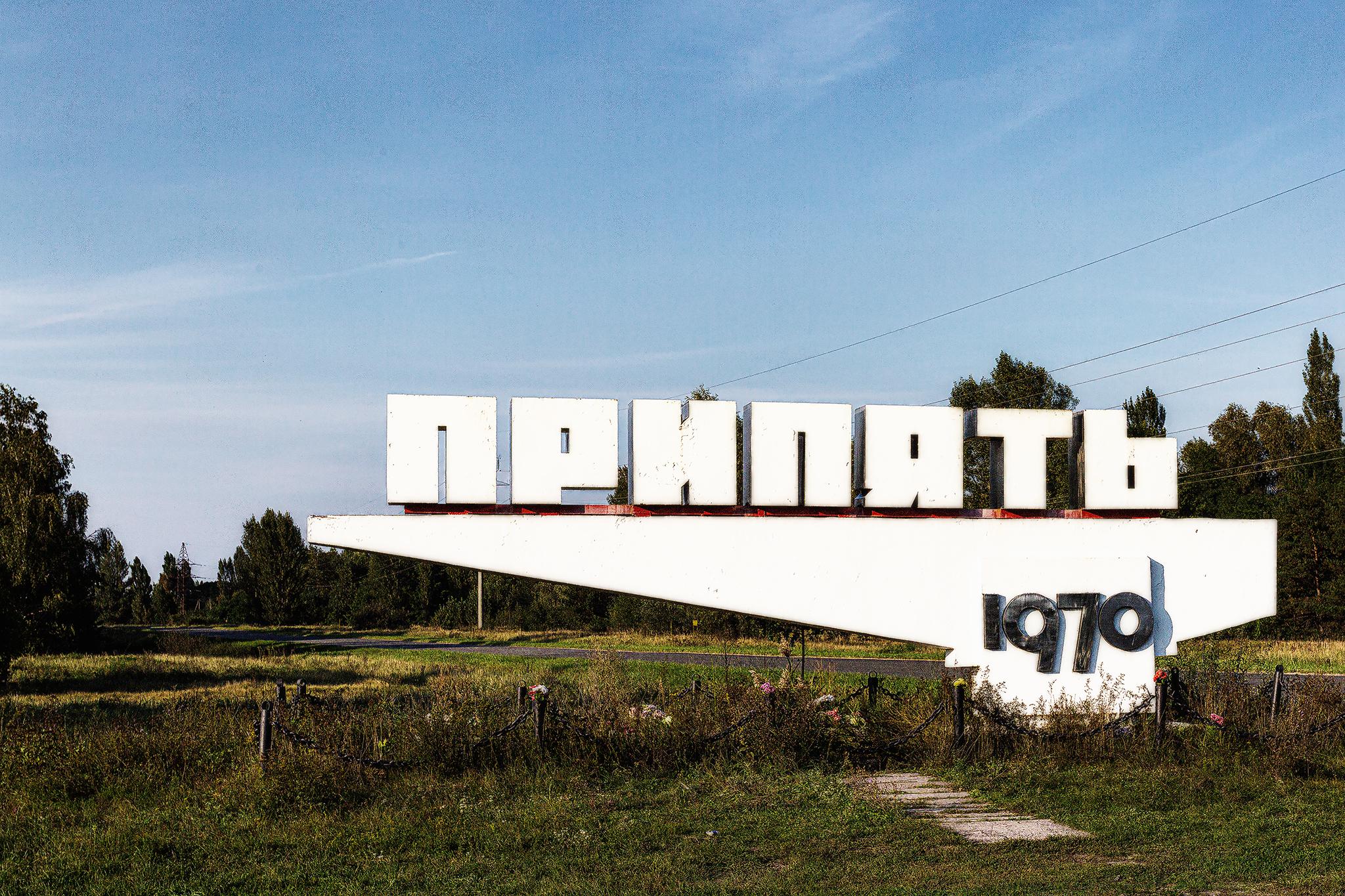 Eingangsschild Pripyat