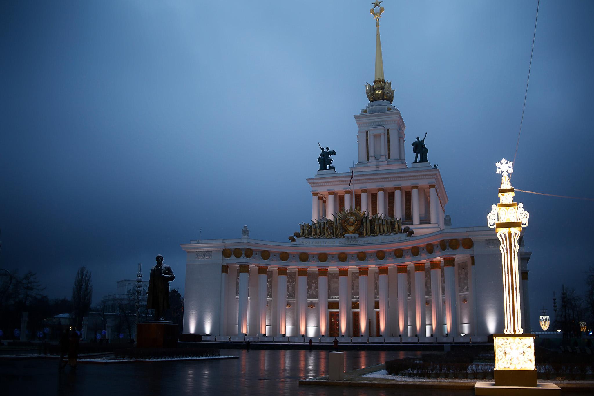 Im VDNH Park Moskau