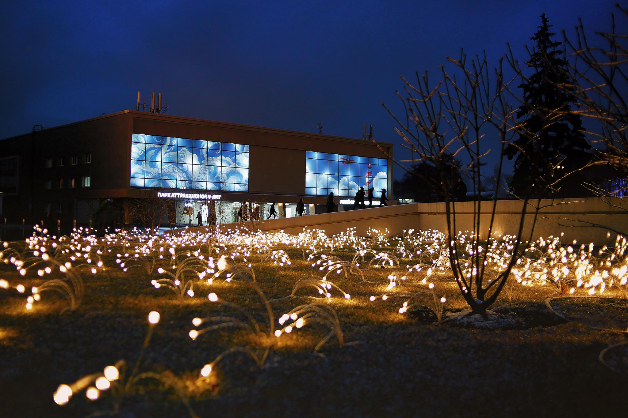 Lichterspiel im Moskauer VDNH Park
