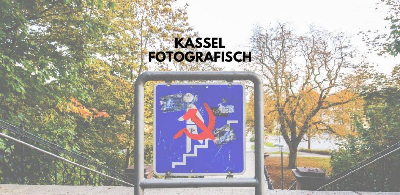 Beruflich in Kassel unterwegs