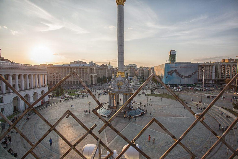 Kiew – die Mutter aller russischen Städte
